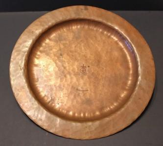 Roycroft Hammered Copper Tray
